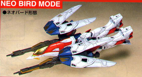 WING ZERO looks like a falcon in this form