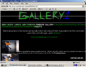 Friends' Gallery